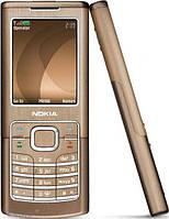Мобильный телефон Nokia 6500 Classic Bronze (оригинал) 830 мАч, фото 2