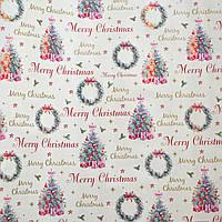 """Бумага для упаковки подарков """"Новый год"""""""