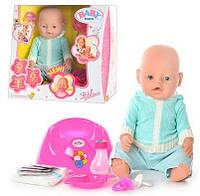 Пупс Baby Born BB 8001 D (9 функций, аксессуары)