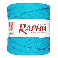 Рафия #4 водоотталкивающая, голубая (200 м) Италия