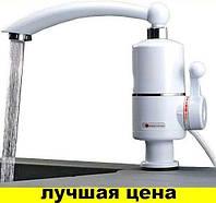 Мгновенный проточный водонагреватель Delimano с TV, бойлер, кран смеситель Делимано, фото 3