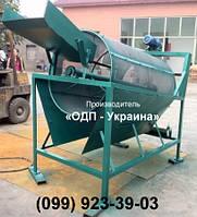 Барабанное вибросито ПС-1000 для песка глины и прочих сухих материалов