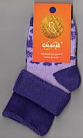 Носки детские х/б махровые Смалий, 14 размер