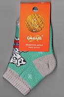 Носки детские х/б махровые Смалий, 12 размер