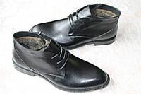 Ботинки мужские зимние на меху LONDON шнурованые