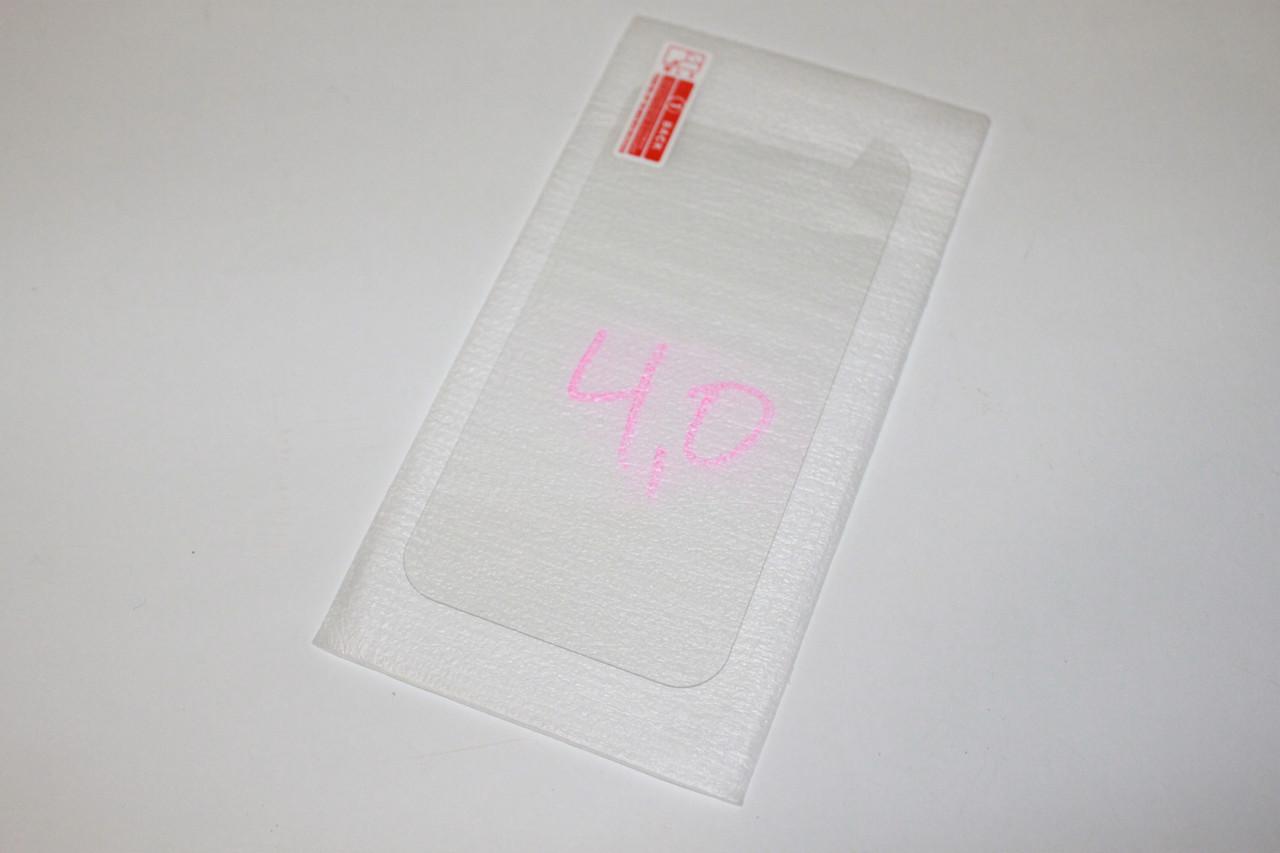 """Защитная стекло на телефон 4,0"""""""