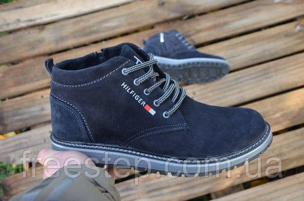 1f0102496 Зашла партия зимних ботинок Tommy Hilfiger высокие черные под любой стиль и  одежду. Как всегда, в прекрасном стиле и исполнении от компании Tommy  Hilfiger .