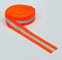 Лента для разметки игровых площадок(50м)C-4896-OR-50 оранжевая