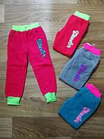Спортивные брюки утепленные для девочек оптом, Sincere, 98-128 рр