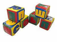 Детские мягкие кубики Алфавит, 6 шт., 10х10х10 см ТМ Tia-sport sm-0074