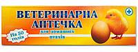 Ветаптечка малая на 50 голов Норфлокс/Нутрил-SE/Биококс