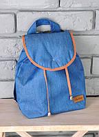 """Летний маленький рюкзак """"Джинс"""" для детей из текстиля ТМ MagBaby 101201"""