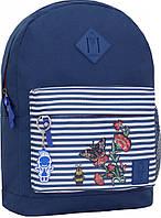 Рюкзак Bagland Молодежный W/R 17 л. 225 синій 149 (00533662)