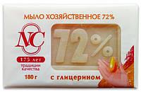 Хозяйственное мыло c глицерином 72%, 180 г, Невская Косметика