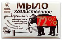 Хозяйственное мыло универсальное 72%, 180 г, Невская Косметика