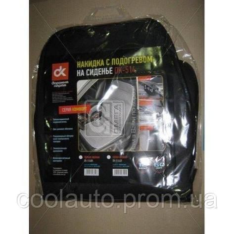 Накидка на сиденье с подогревом Дорожная карта DK-514BK черная низкая, фото 2