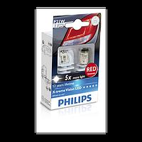 Сигнальные LED лампы Philips X-tremeVision LED 12898RX2 P21W