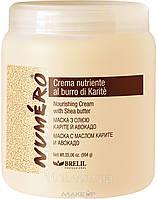 Крем для волос с маслом Карите и Авокадо NUMERO, 1000 мл