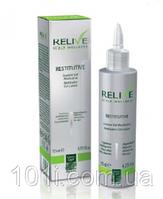Гель-лосьон для чувствительной кожи головы Restitutive & Energy, 125 мл. 193362