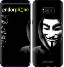 "Чехол на Samsung Galaxy S8 Plus Анонимус ""832c-817-851"""
