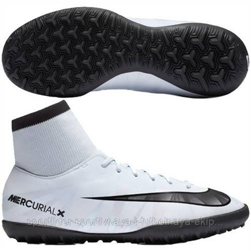 ffec760c25a4 Детские футбольные сороконожки Nike Mercurial Victory VI CR7 DF TF  903601-401 - Спортлидер›