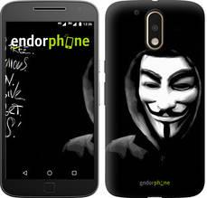 "Чехол на Motorola MOTO G4 Анонимус ""832c-511-851"""
