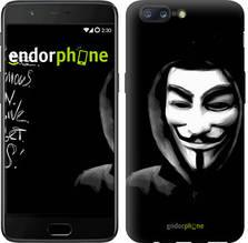 "Чехол на OnePlus 5 Анонимус ""832u-969-851"""