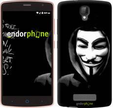 """Чехол на ZTE L5 Анонимус """"832u-429-851"""""""