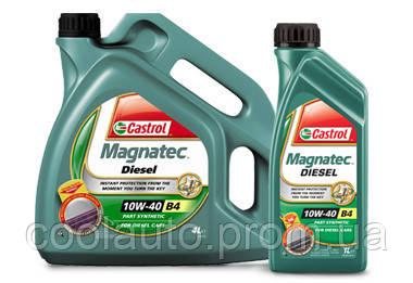 Моторное масло Castrol Magnatec A3/B4 Diesel 10W-40 5л