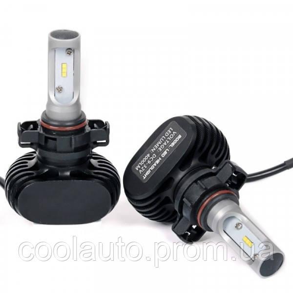 Лампы светодиодные ALed S H16 6000K 4000Lm (2шт)