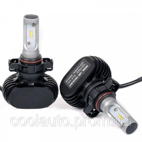 Лампы светодиодные ALed S H16 6000K 4000Lm (2шт), фото 2