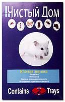 Чистый Дом клеевая ловушка от грызунов и насекомых-вредителей, размер 20*13.5, 2 шт в уп. (синяя)