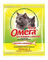 Омега Нео для кошек и котят с таурином и L-карнитином в мини-упаковке (архив)