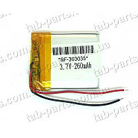 Батарея (аккумулятор) для видео регистратора, BlueTooth гарнитуры 260мАч , Li-Pol 3.7В, 35*30*3 мм
