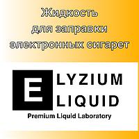 Готовая жидкость для заправки электронных сигарет