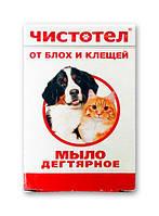 Чистотел мыло дегтярное от блох и клещей для собак и кошек, 75 г, Экопром