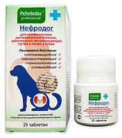Нефродог для собак, 25 табл., Пчелодар