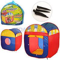 Play Smart Акция! Детский игровой домик-палатка Play Smart M 1421 Куб. Скидка 3 % на тоннель, корзину и при покупке двух домиков палаток! Спешите,