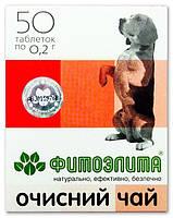 """Фитоэлита """"Очистительный Чай"""" для собак, 50 табл., Веда (архив)"""