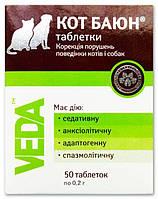 Кот Баюн успокоительное средство для кошек и собак, 50 табл., Веда