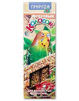 Корм Природа Колосок для волнистых попугаев – Ореховый, 140 г