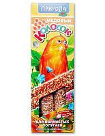 Корм Природа Колосок для волнистых попугаев – Медовый, 140 г
