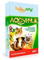 Корм ХОББИ МИЛ Ласунчик для мелких и средних грызунов, 600 г, O.L.KAR. (Олкар)