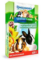 Корм ХОББИ МИЛ Ласунчик для декоративных кроликов и морских свинок, 600 г, O.L.KAR. (Олкар)