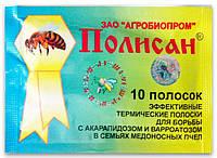 Полисан полоски для лечения варроатоза и акарапидоза пчел, 10 полосок, Агробиопром