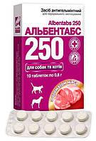 Альбентабс-250, 10 табл. с ароматом мяса, O.L.KAR. (Олкар)