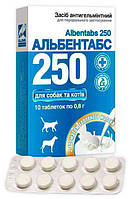 Альбентабс-250, 10 табл. с ароматом топленого молока, O.L.KAR. (Олкар)