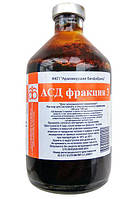 Антисептическое средство АСД фракция 3, Армавирская биофабрика