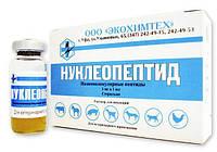 Нуклеопептид раствор для инъекций, 10 мл, Экохимтех
