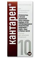 Кантарен раствор для инъекций, 10 мл, Хелвет